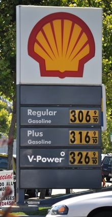 Post image for Menlo gas prices