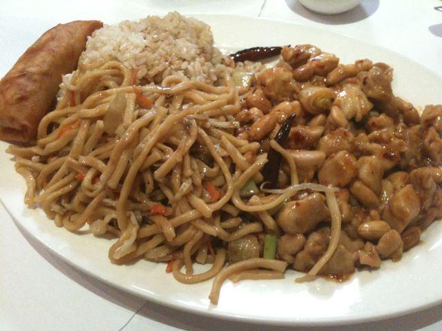 Su Hong - Kung Pao Chicken