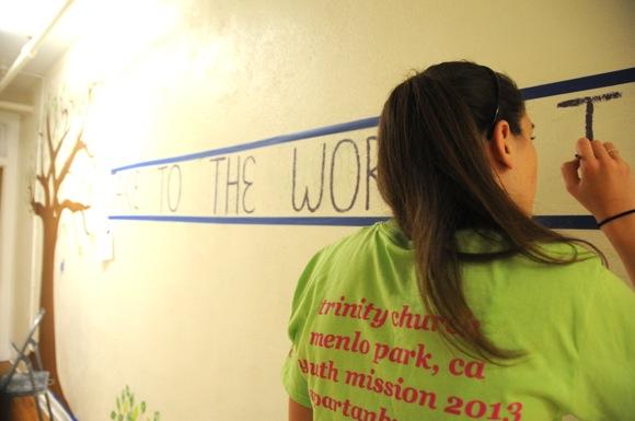 Trinity mission_inside wall