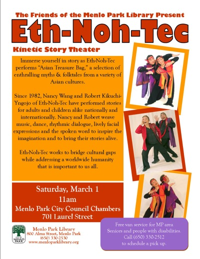 Menlo Park Library presents Eth-Noh-Tec Kinetic Story Theater on March 1