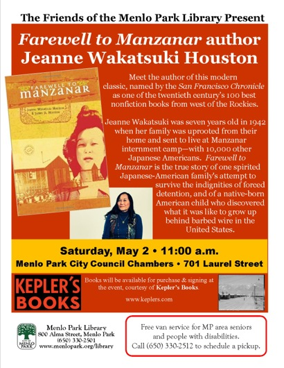 Post image for Menlo Park Library to host Farewell to Manzanar author Jeanne Wakatsuki Houston