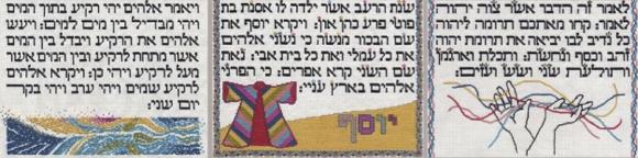 Torah stitch by stitch: Re-creating the Bible's first five books through cross stitching