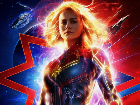Watch Captain Marvel at Flood Park on July 19