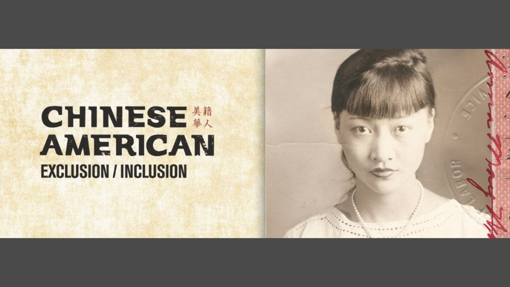 Chinese American Exclusion/Inclusion is topic on Tuesday, July 20